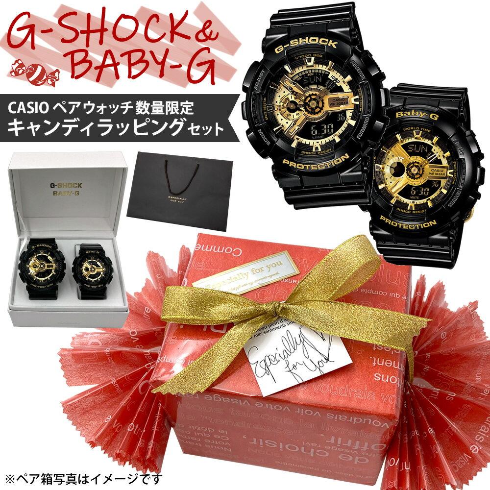 腕時計, ペアウォッチ  G-SHOCKBABY-G CASIO GG GA-110GB-1AJF BA-110-1AJF