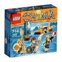 【2014年ショップ・オブ・ジ・エリア受賞】LEGO【レゴ】チーマ70229トライブパックライオン族 ...