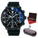 【セット】【国内正規品】[セイコー]SEIKO 腕時計 SB...