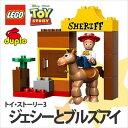 LEGO(レゴ) デュプロ トイ・ストーリー3 ジェシーとブルズアイ(5657)【5702014601772】