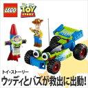 LEGO(レゴ) トイ・ストーリー ウッディとバズが救出に出動(7590)【5702014731585】