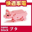 【Wエントリー利用でポイント4倍】【在庫あり】nanoblock(ナノブロック) 動物シリーズNBC-013 ...