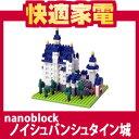 【エントリー利用でポイント5倍】【在庫あり】nanoblock(ナノブロック) 箱庭シリーズNBH-010 ノ...
