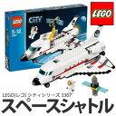 LEGO(レゴ) 3367 シティ スペースシャトル 【シティシリーズ】【5702014724198】