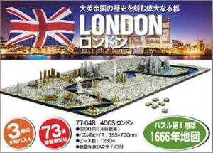 【9月22日発売/予約受付中】やのまん 4Dパズル 4DCS LONDON(ロンドン) 77-048 【3層構造の立体...