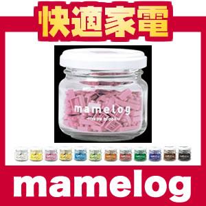 【在庫あり】mamelog(マメログ) ML-003(ピンク)(4972825134856)【ダイヤブロック/ナノブロック】