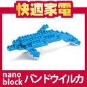 【エントリー利用でポイント5倍】【在庫あり】nanoblock(ナノブロック) 動物シリーズNBC-003 バ...