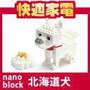【エントリー利用でポイント5倍】【在庫あり】nanoblock(ナノブロック) 動物シリーズNBC-005 北...