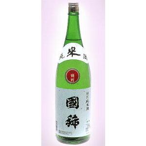 【在庫あり】【北海道の地酒】特別純米酒 国稀 1800ml日本酒 / 辛口