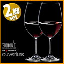 【送料無料】 リーデル オヴァチュア レッドワイン 2脚セット 【6408/00】【ワイングッズ / ...
