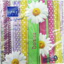 ペーパーナプキン[メール便OK] Colourful Ribbons2枚[HOME FASHION]ホームファッション ランチサイズペーパーナフキン・紙ナプキン・デコパージュ