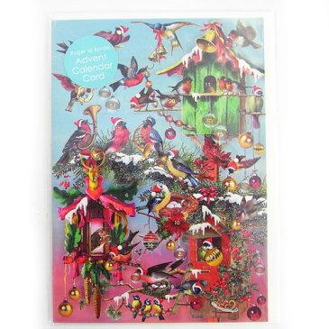 アドベントカレンダーカード フェスティブ ミュージック [Roger la Borde]クリスマス・鳥・バードメッセージ・ギフトカード・