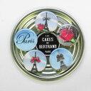 マグネット5Magnets Pigalle [Les Cakes de Bertrand]レケークドゥベルトラン磁石・パリ