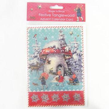 アドベントカレンダーカード TOADSTOOL HO[Roger la Borde]クリスマス・鳥・バードメッセージ・ギフトカード