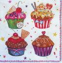 ペーパーナプキン[メール便OK] ランチサイズ カップケーキ [Daisy]5枚入りペーパーナフキン・紙ナプキン・デコパージュ