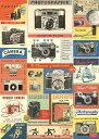 Cavallini&Co 包装紙 1703 ラッピングペーパー ヴィンテージカメラ ポスター輸入包装紙スクラップブッキング