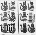 ペーパーナプキン[メール便OK][ポケットサイズ]Six Cats[sniff]ドイツ製ペーパーナフキン・紙ナプキン・スニフ