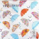 ペーパーナプキン[メール便OK] 傘[TETEaTETE]ランチサイズ紙ナプキン