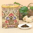 変形オーバル型 缶入り紅茶 ウィリアムモリス クリームバッド セイロングリーンティー茶葉100g入り