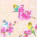 ペーパーナプキン ランチサイズ 10枚入り インコ アプリコット[ihr] PARAKEETS Apricot紙ナプキン・デコパージュ・セキセイインコ・オカメインコ・鳥