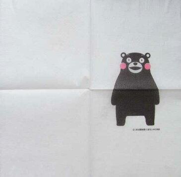 ペーパーナプキン[メール便OK]●カクテルサイズ● くまモン 日本製5枚入り紙ナプキン・ペーパーナプキン