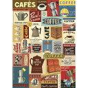 1707 Cavallini&Co 包装紙 ラッピングペーパー コーヒーカフェポスター輸入包装紙スクラップブッキング・ポスター・カルトナージュ・デコパージュ・ペーパークラフトコラージュ