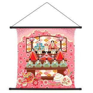 45cm縮緬タペストリー 3段飾り ピンク雛祭り壁飾りひなまつり・お雛様ウォールアート
