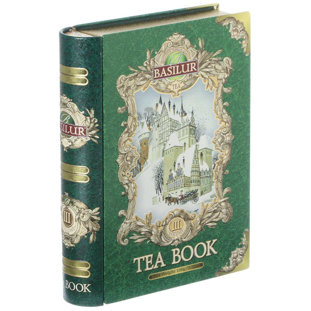 BOOK型缶入り紅茶L TEA BOOK vol.3グリーン 大セ イロンティー[BASILUR]バシラー本シリーズ 本型ティンボックス