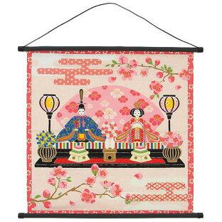 50cmタペストリー  綿タペストリー雛 雛祭り壁飾りひなまつり・お雛様ウォールアート
