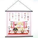 50cmタペストリー  ひな人形うさぎピンク雛祭り壁飾りひな...