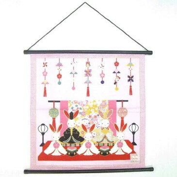 タペストリー  ひな人形うさぎピンク雛祭り壁飾りひなまつり・お雛様ウォールアート・ウサギ・ラビット