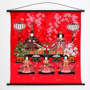 75cm 縮緬 三人官女お雛様タペストリー レッド日本製 雛祭り壁飾りひなまつり・お雛様ウォールアート