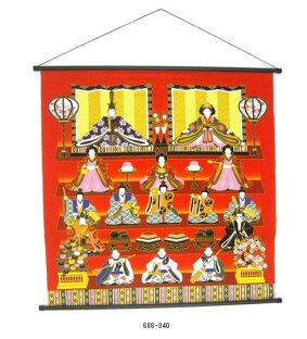 75cm  綿タペストリー 桃の節日本製 雛祭り壁飾りひなまつり・お雛様ウォールアート