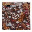 10枚 ぺーパーナプキン ジンジャーブレッド[paper+design]ペーパープラスデザインデコパージュ・紙ナプキン・クリスマス クッキー ビスケット