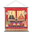 75cm 縮緬タペストリー 雛 レッド日本製 雛祭り壁飾りひ...