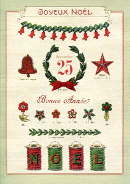 Cavallini&Co 在庫限り クリスマスカード クリスマスジョイカヴァリーニ&コー鳥・ふくろう・ミミズク・みみずく
