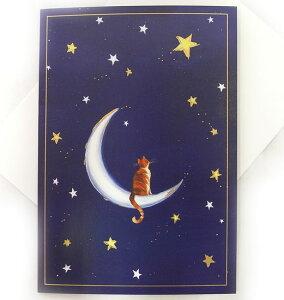 定形外サイズペットお悔みカード 猫[Caspari]グリーティングカード・ねこ・ネコ・キャット・CAT