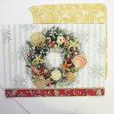 [Punch Studio]クリスマスカード リース オブ シェル★★2013クリスマスコレクション パンチスタジオ立体メッセージカード