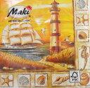 ペーパーナプキン[メール便OK] 灯台 ヨット [Maki]2枚入りペーパーナフキン・紙ナプキン・デコパージュ