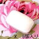 ☆楽天ランキング入賞☆デコパージュ用 石鹸6個セット(個別包装)ペーパーナプキン・石鹸デコパ...