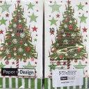 B-75 ペーパーナプキン[メール便OK][ポケットサイズ]単品 ハンキーツリーろうそくスタークリスマス[Paper+Design]ドイツ製ペーパーナフキン・紙ナプキンhm