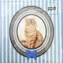 ペーパーナプキン[メール便OK] 猫 デラックス ブルー10枚入りppd[ドイツ製]デコパージュ・ラッピングデコパージュ
