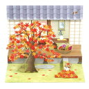 p4560 秋カード 立体レーザーカット 庭の紅葉と犬 Sa