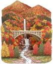 p4564 秋カード 立体 瀧と橋と紅葉風景 Sanrioサ