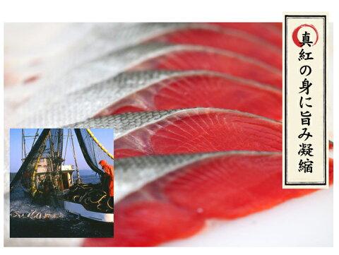 紅鮭の西京漬け(約90gx5切セット)あす楽/西京漬/漬け魚/漬魚/ベニザケ/べにざけ/さけ/サケ/シャケ/お弁当/おかず/おつまみ/おもてなし