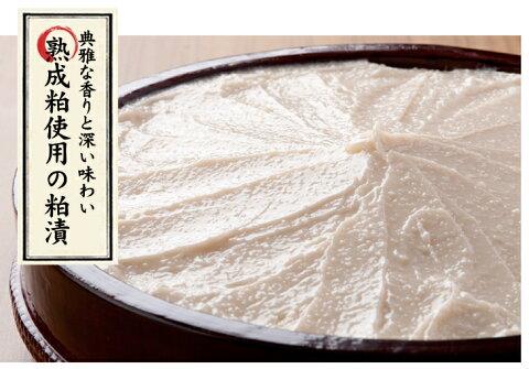 銀だら粕漬(約90gx1切)粕漬/酒粕漬/銀ダラ/銀鱈/ギンダラ/ぎんだら/おかず/おつまみ/漬け魚/漬魚