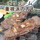 おまかせ焼肉バーベキューセット(30,000円)送料無料 BBQ 幹司さん楽々 お花見 かどや牧場 国産牛 3