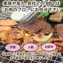 おまかせ焼肉バーベキューセット(30,000円)送料無料 BBQ 幹司さん楽々 お花見 かどや牧場 国産牛 2