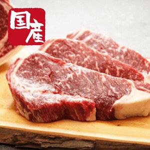 熟成肉ロースステーキ500g (2枚入り)国産牛 ドライエイジング 40日 熟成肉 BBQ