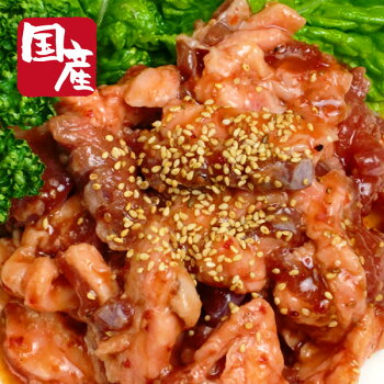 国産牛カッパ味付焼肉用250g【】【RCP】